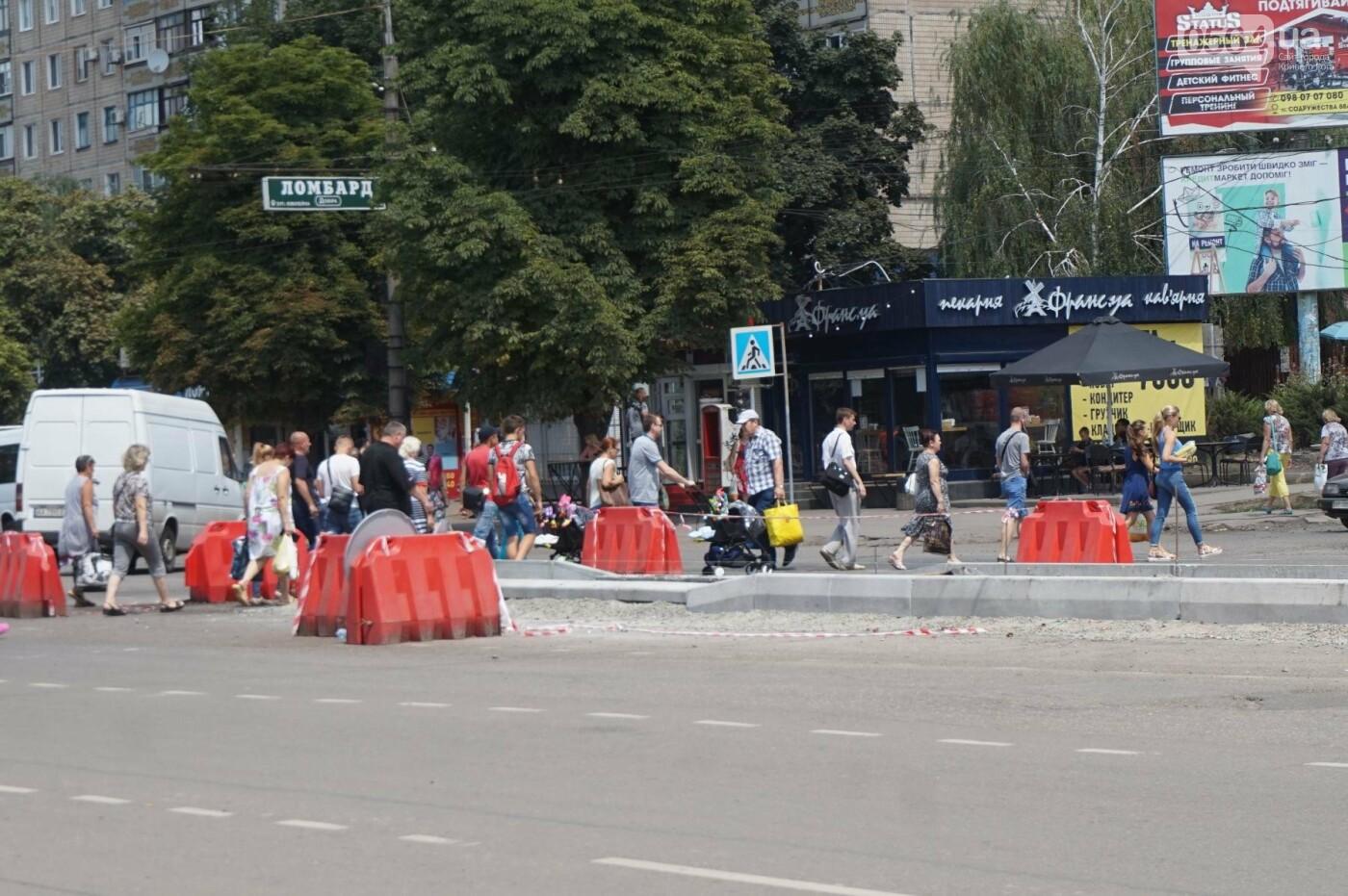 С сегодняшнего дня на центральном проспекте Кривого Рога отменены 3 остановки и запрещена парковка, - ФОТО, фото-25