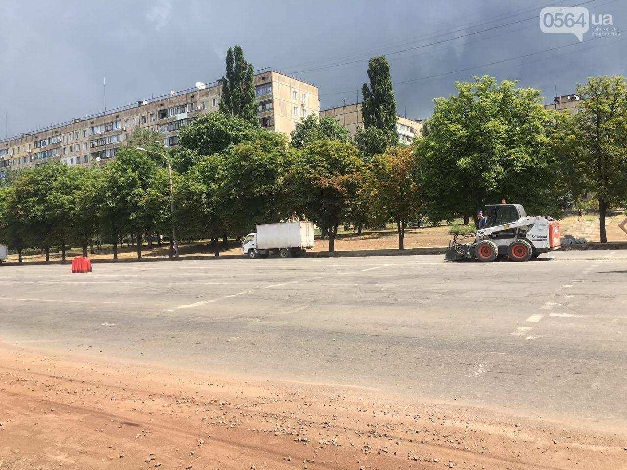 С сегодняшнего дня на центральном проспекте Кривого Рога отменены 3 остановки и запрещена парковка, - ФОТО, фото-1