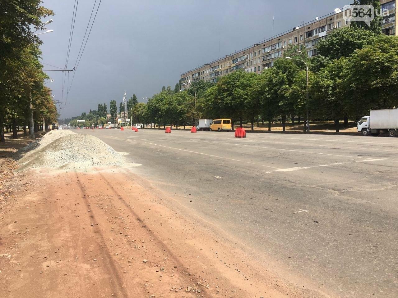 С сегодняшнего дня на центральном проспекте Кривого Рога отменены 3 остановки и запрещена парковка, - ФОТО, фото-3