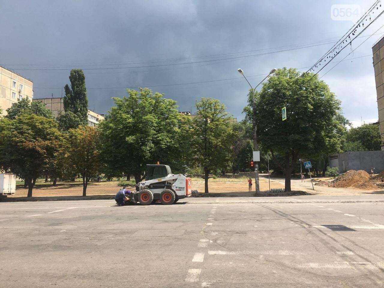 С сегодняшнего дня на центральном проспекте Кривого Рога отменены 3 остановки и запрещена парковка, - ФОТО, фото-4
