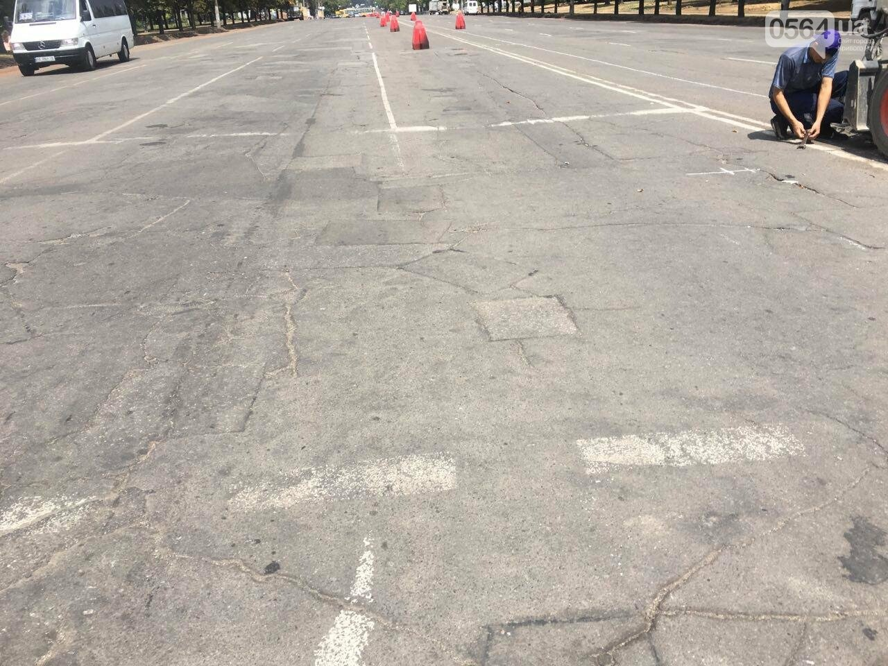 С сегодняшнего дня на центральном проспекте Кривого Рога отменены 3 остановки и запрещена парковка, - ФОТО, фото-7