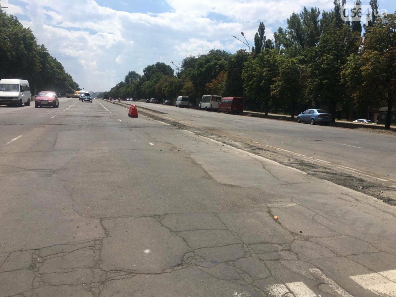 С сегодняшнего дня на центральном проспекте Кривого Рога отменены 3 остановки и запрещена парковка, - ФОТО, фото-5