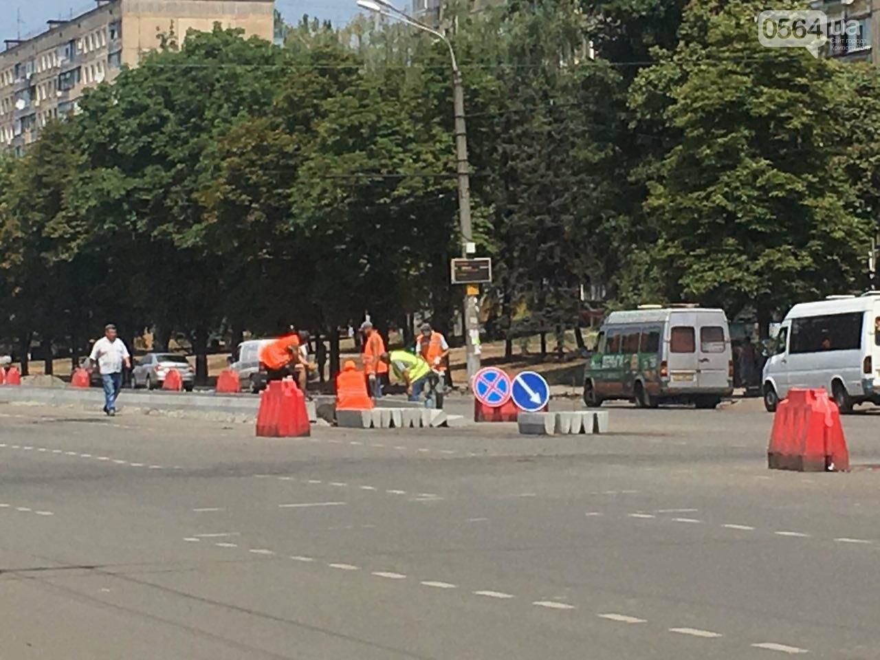 С сегодняшнего дня на центральном проспекте Кривого Рога отменены 3 остановки и запрещена парковка, - ФОТО, фото-6