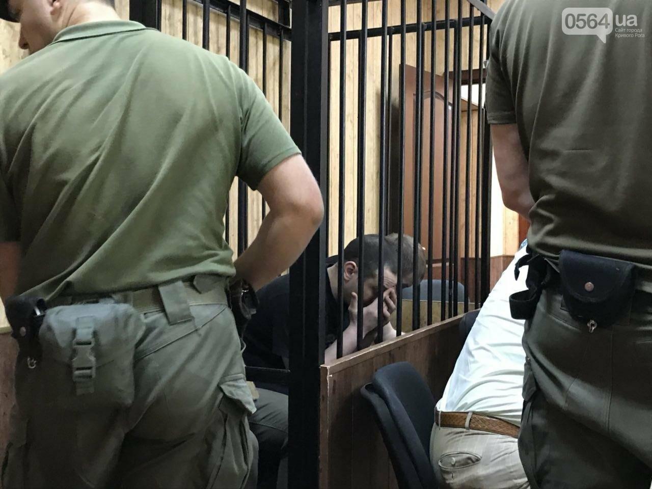 В Кривом Роге перенесли суд по делу о похищении и убийстве 20-летнего студента, - ФОТО, фото-7