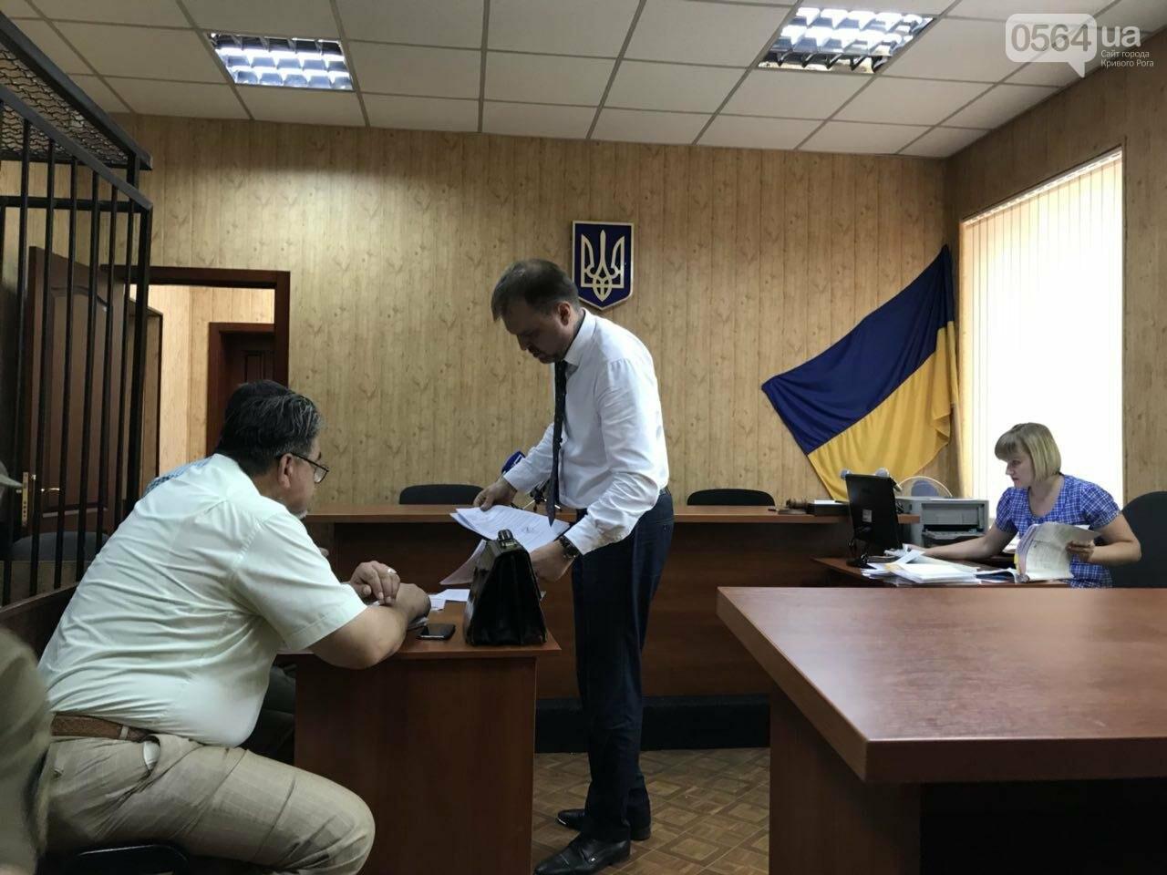 В Кривом Роге перенесли суд по делу о похищении и убийстве 20-летнего студента, - ФОТО, фото-8