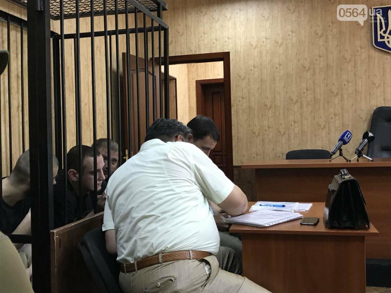 В Кривом Роге перенесли суд по делу о похищении и убийстве 20-летнего студента, - ФОТО, фото-12