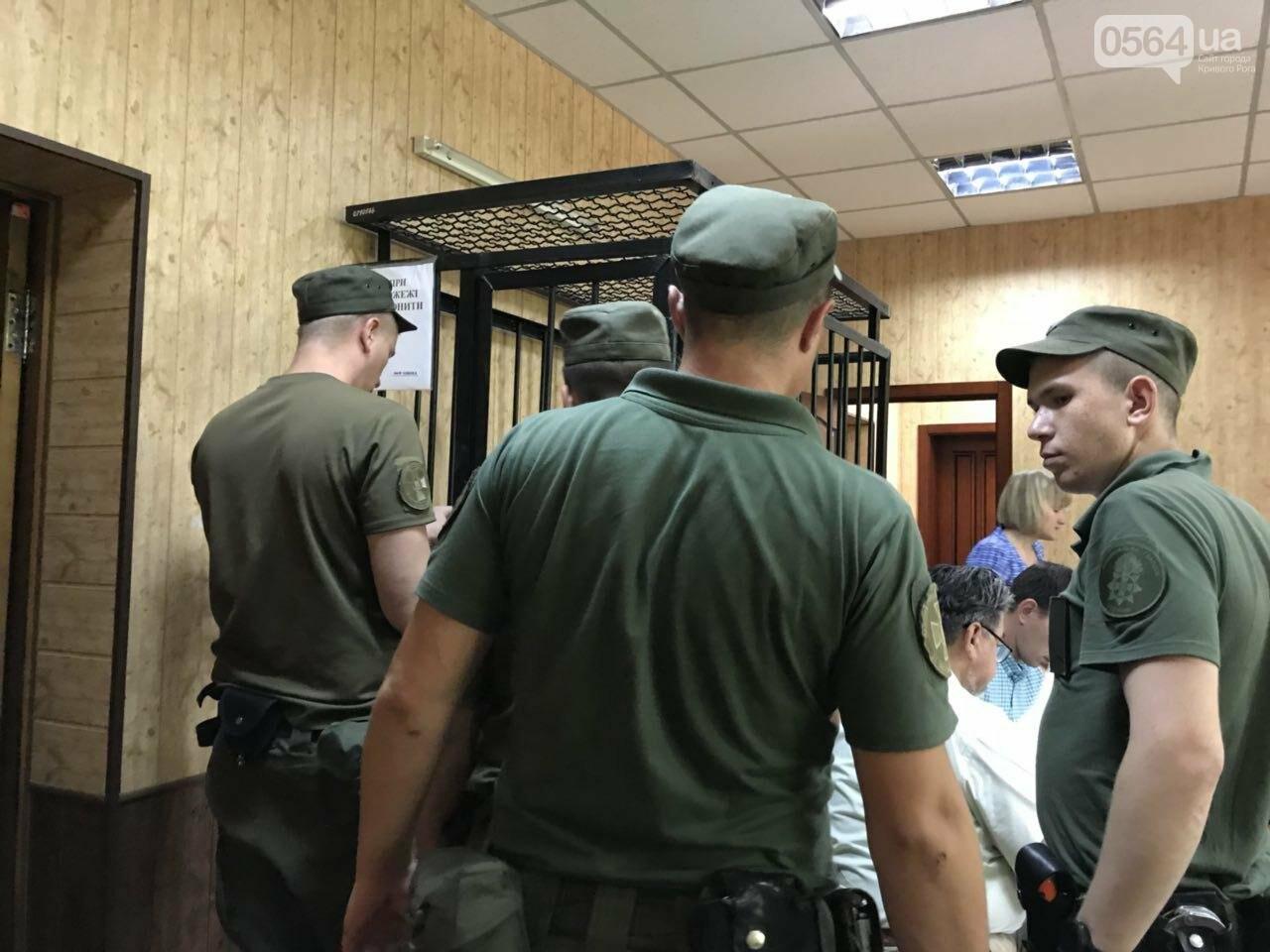 В Кривом Роге перенесли суд по делу о похищении и убийстве 20-летнего студента, - ФОТО, фото-9