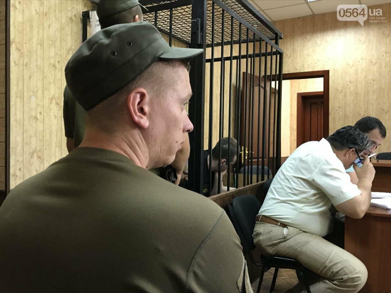 В Кривом Роге перенесли суд по делу о похищении и убийстве 20-летнего студента, - ФОТО, фото-14