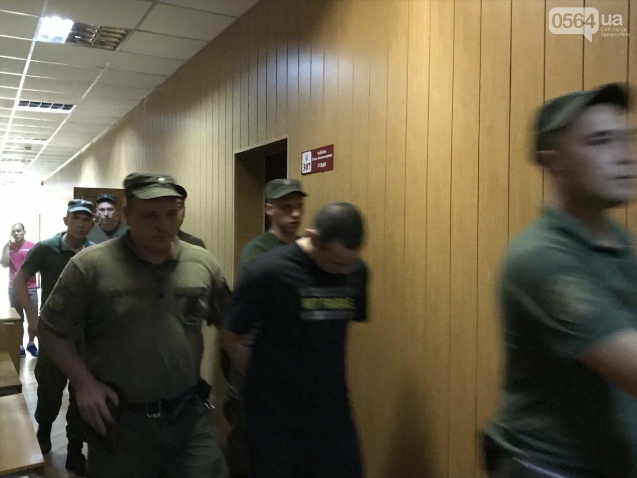 В Кривом Роге перенесли суд по делу о похищении и убийстве 20-летнего студента, - ФОТО, фото-4