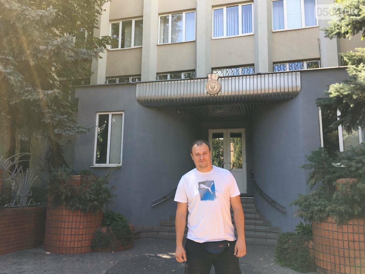 Криворожане передали в СБУ заявление с требованием проверить организации, которые возглавлял Островский, - ФОТО, фото-11