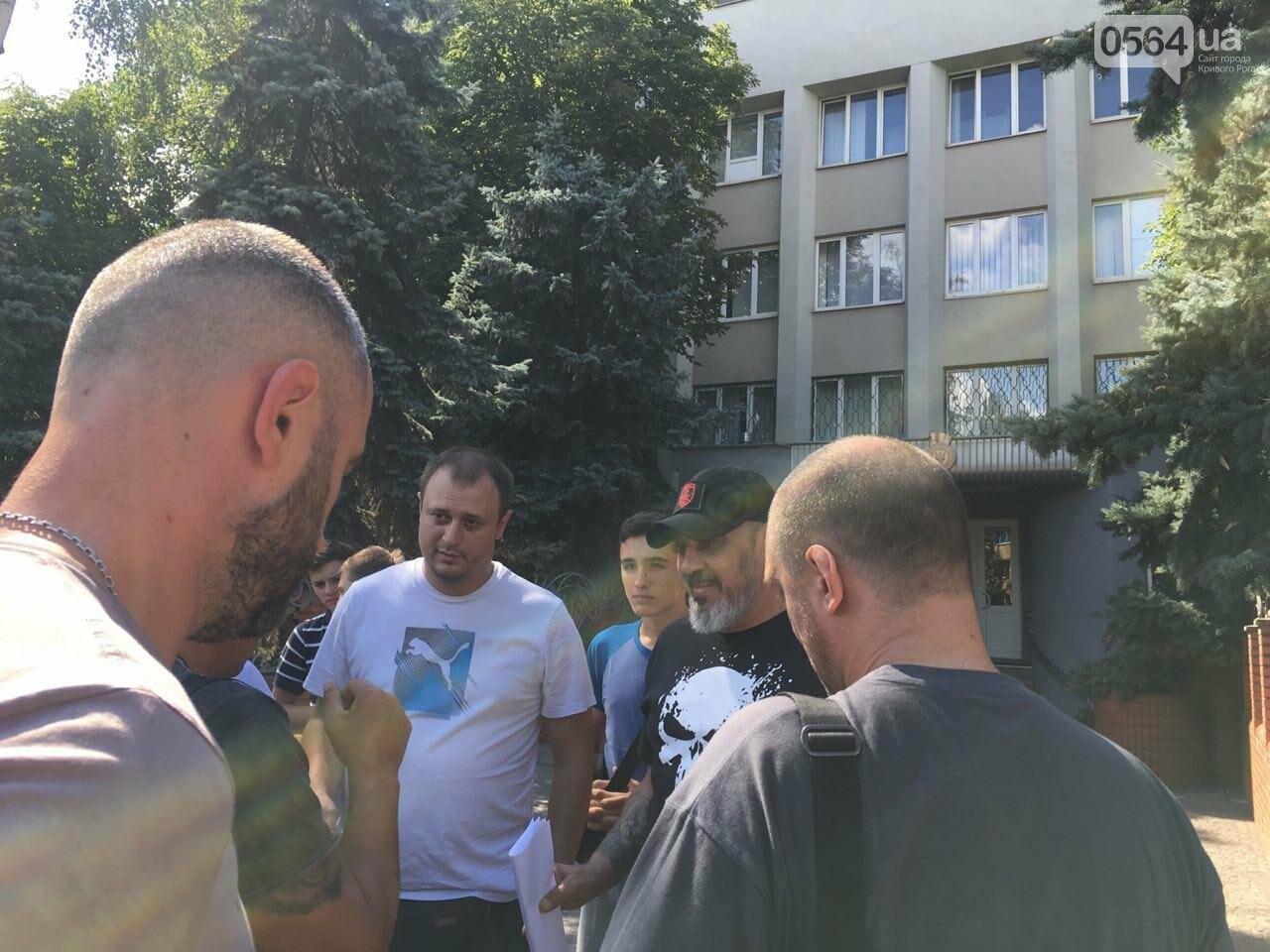 Криворожане передали в СБУ заявление с требованием проверить организации, которые возглавлял Островский, - ФОТО, фото-10