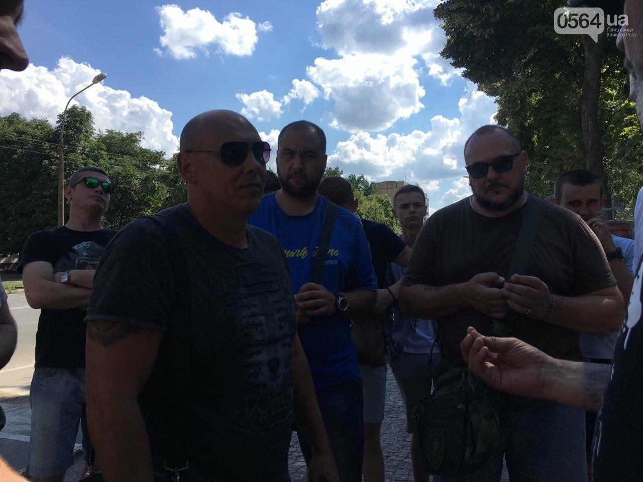 Криворожане передали в СБУ заявление с требованием проверить организации, которые возглавлял Островский, - ФОТО, фото-1