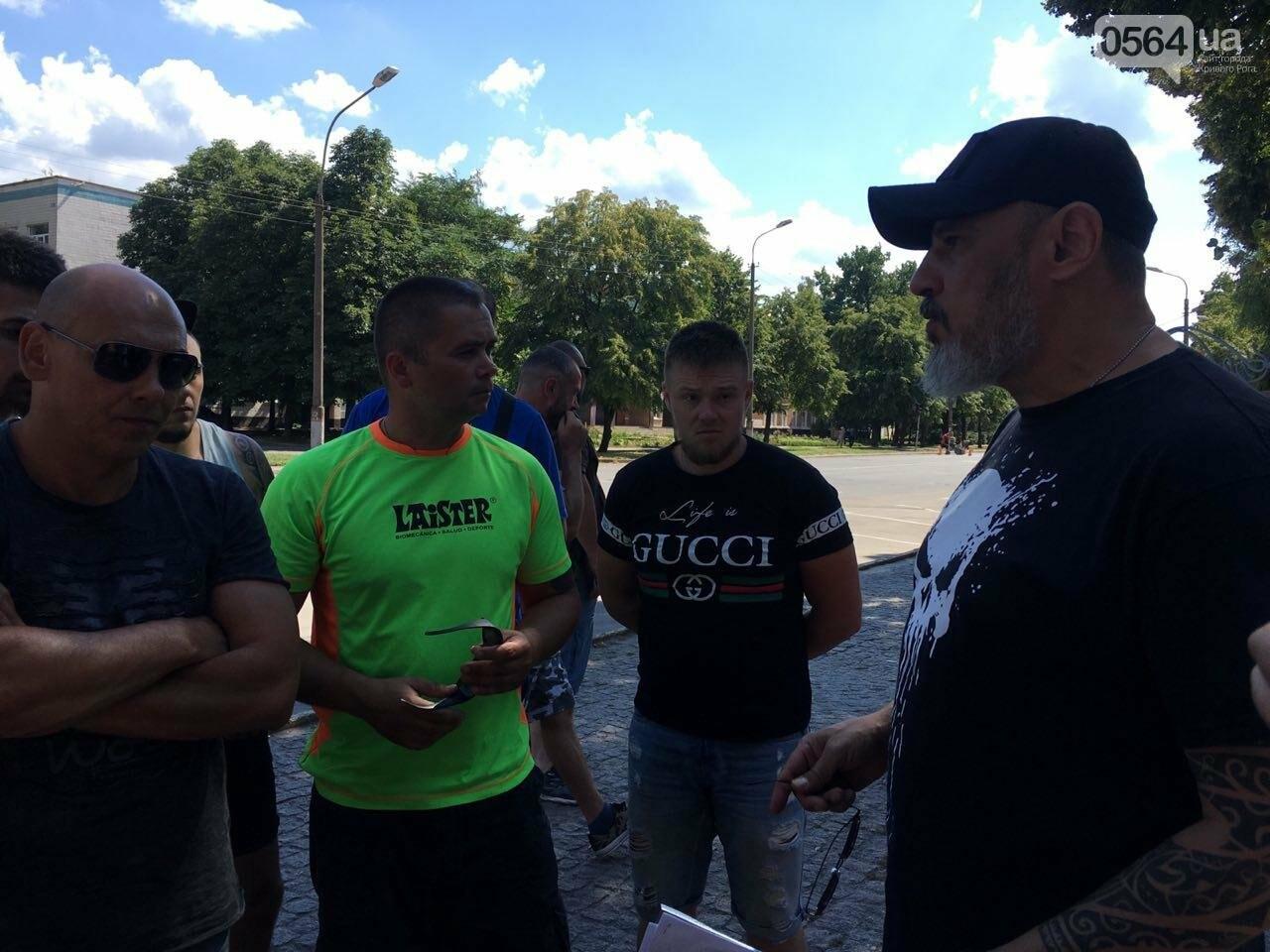 Криворожане передали в СБУ заявление с требованием проверить организации, которые возглавлял Островский, - ФОТО, фото-14