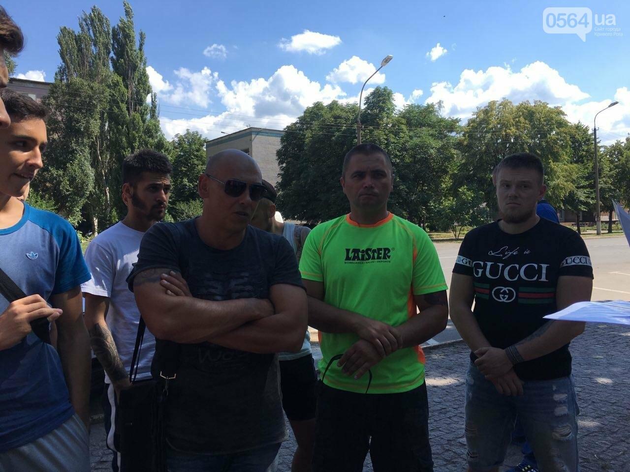 Криворожане передали в СБУ заявление с требованием проверить организации, которые возглавлял Островский, - ФОТО, фото-13