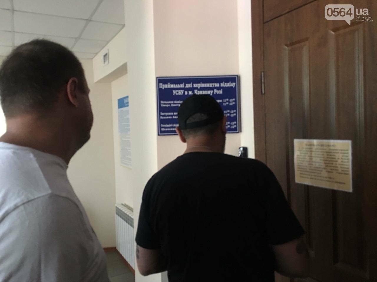 Криворожане передали в СБУ заявление с требованием проверить организации, которые возглавлял Островский, - ФОТО, фото-9