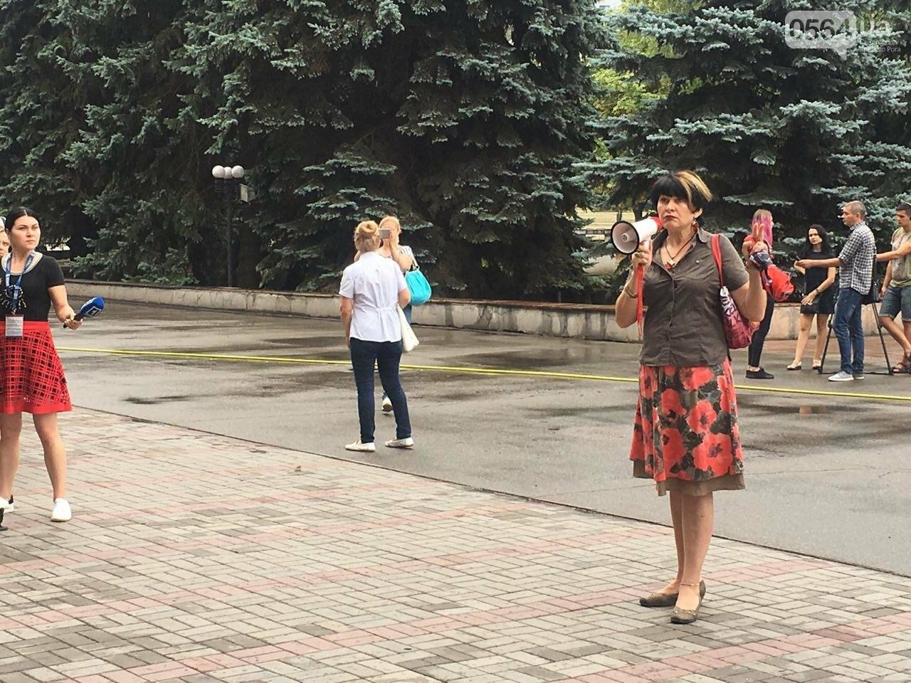 """В Кривом Роге под дождем проходит зоозащитная акция """"Украина - не живодерня!"""", - ФОТО, ВИДЕО, фото-24"""