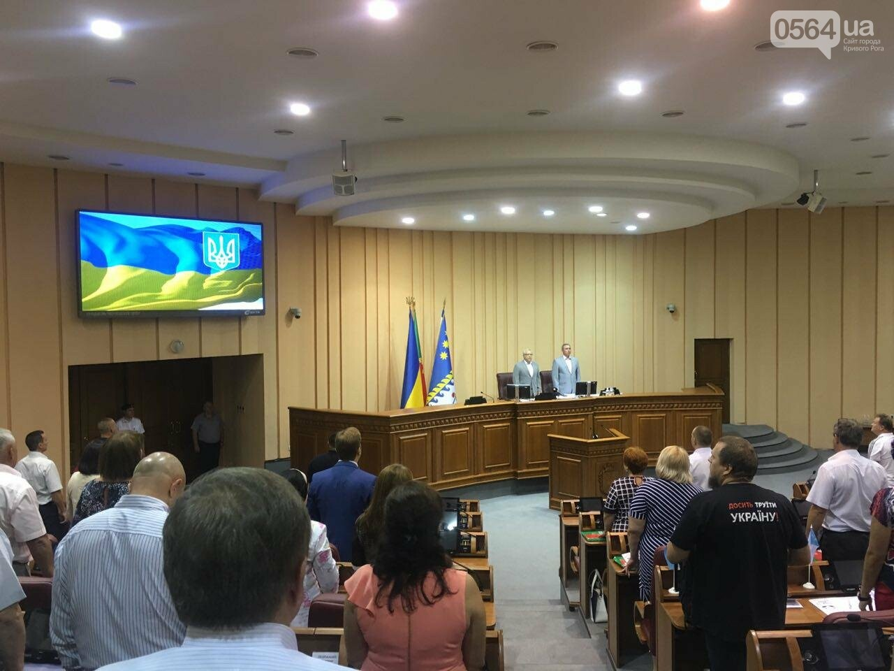 Криворожский горсовет не поддержал петицию о запрете Марша равенства, - ФОТО, фото-5