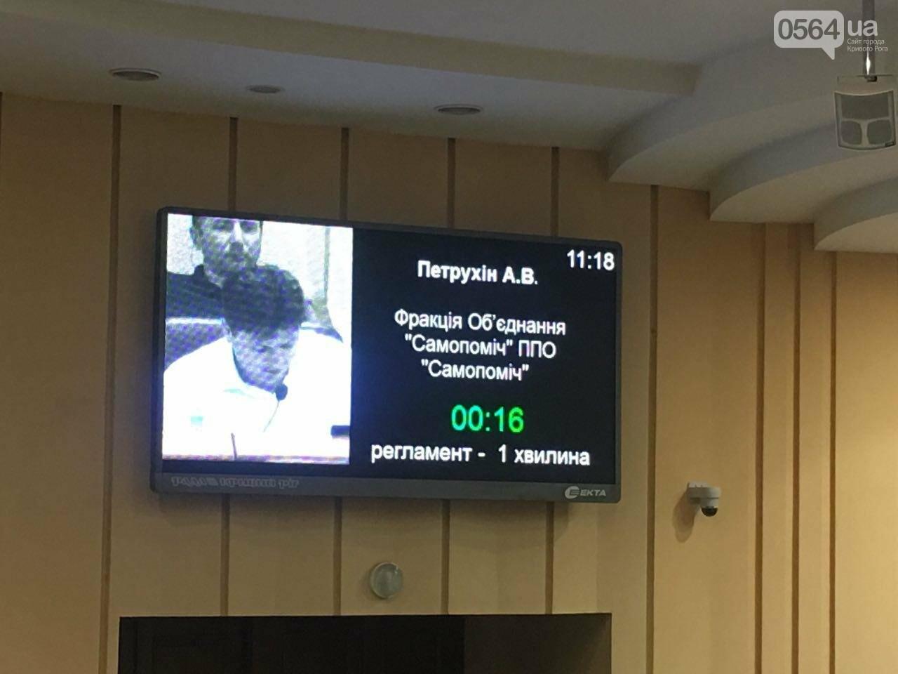 В Кривом Роге гендиректор съел минеральное удобрение на глазах у депутатов, - ФОТО, фото-8