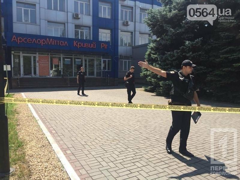 "Полиция проверяет кто заминировал ""АрселорМиттал Кривой Рог"", - ФОТО, фото-3"