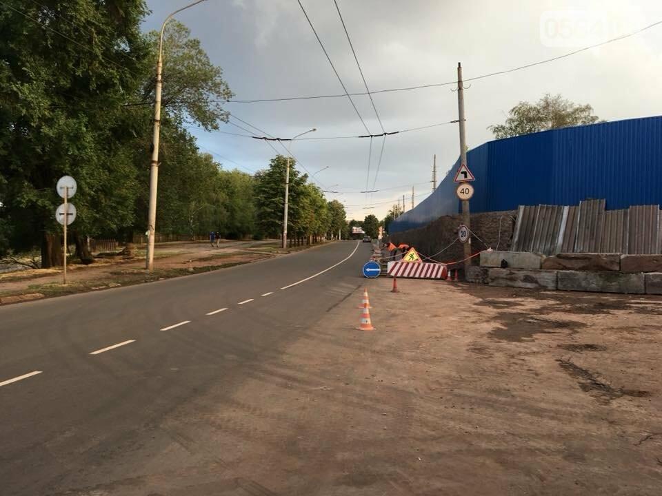 Криврожских автолюбителей предупредили о сужении дороги, - ФОТО, фото-3