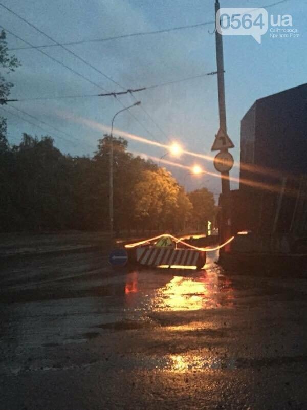 Криврожских автолюбителей предупредили о сужении дороги, - ФОТО, фото-1