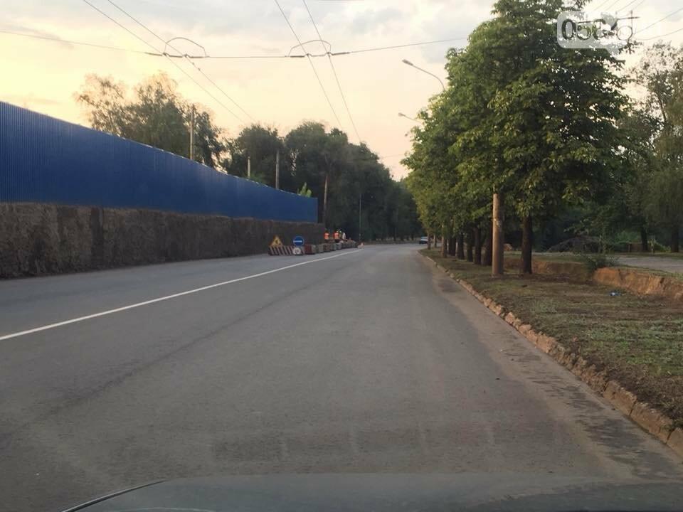 Криврожских автолюбителей предупредили о сужении дороги, - ФОТО, фото-2