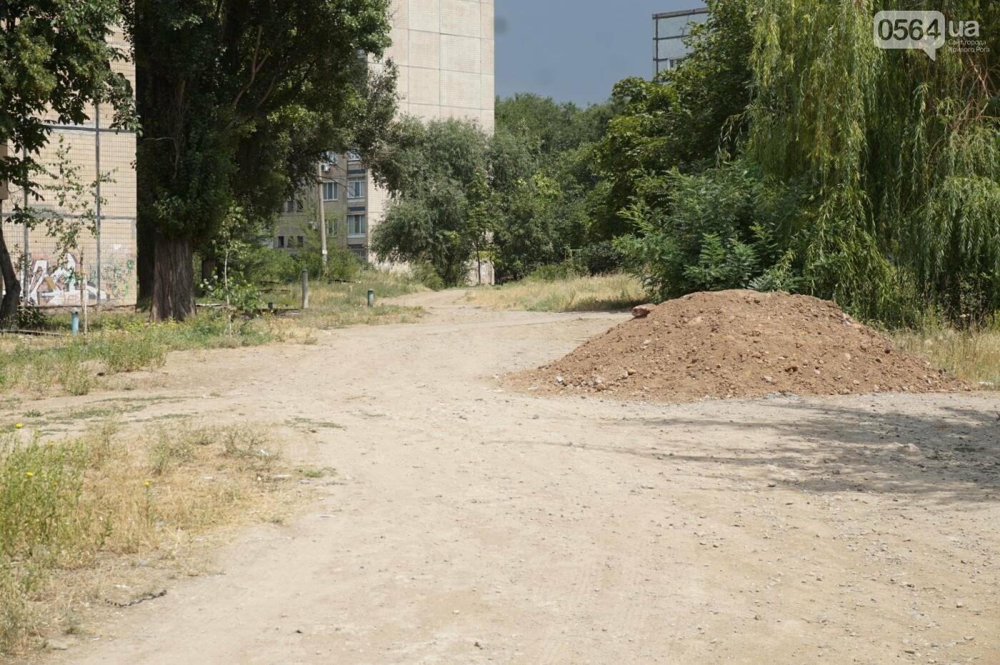 """""""Поле чудес"""": криворожане не могут добиться помощи властей, чтобы снести незаконные постройки и создать сквер, - ФОТО, фото-50"""