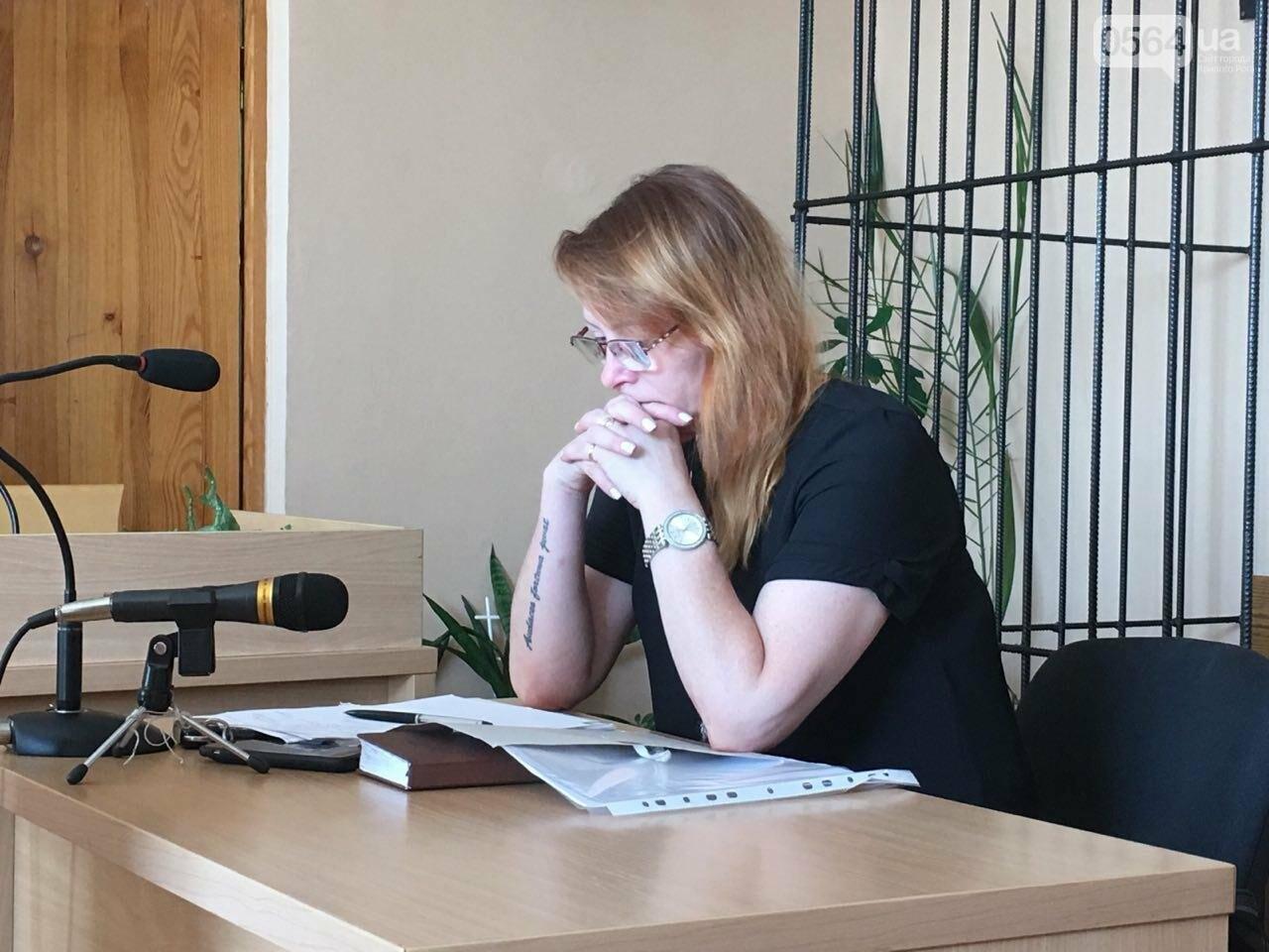 """Дело """"о горсти орехов"""": Свидетельские показания в суде дала известная криворожская волонтер, - ФОТО, фото-4"""