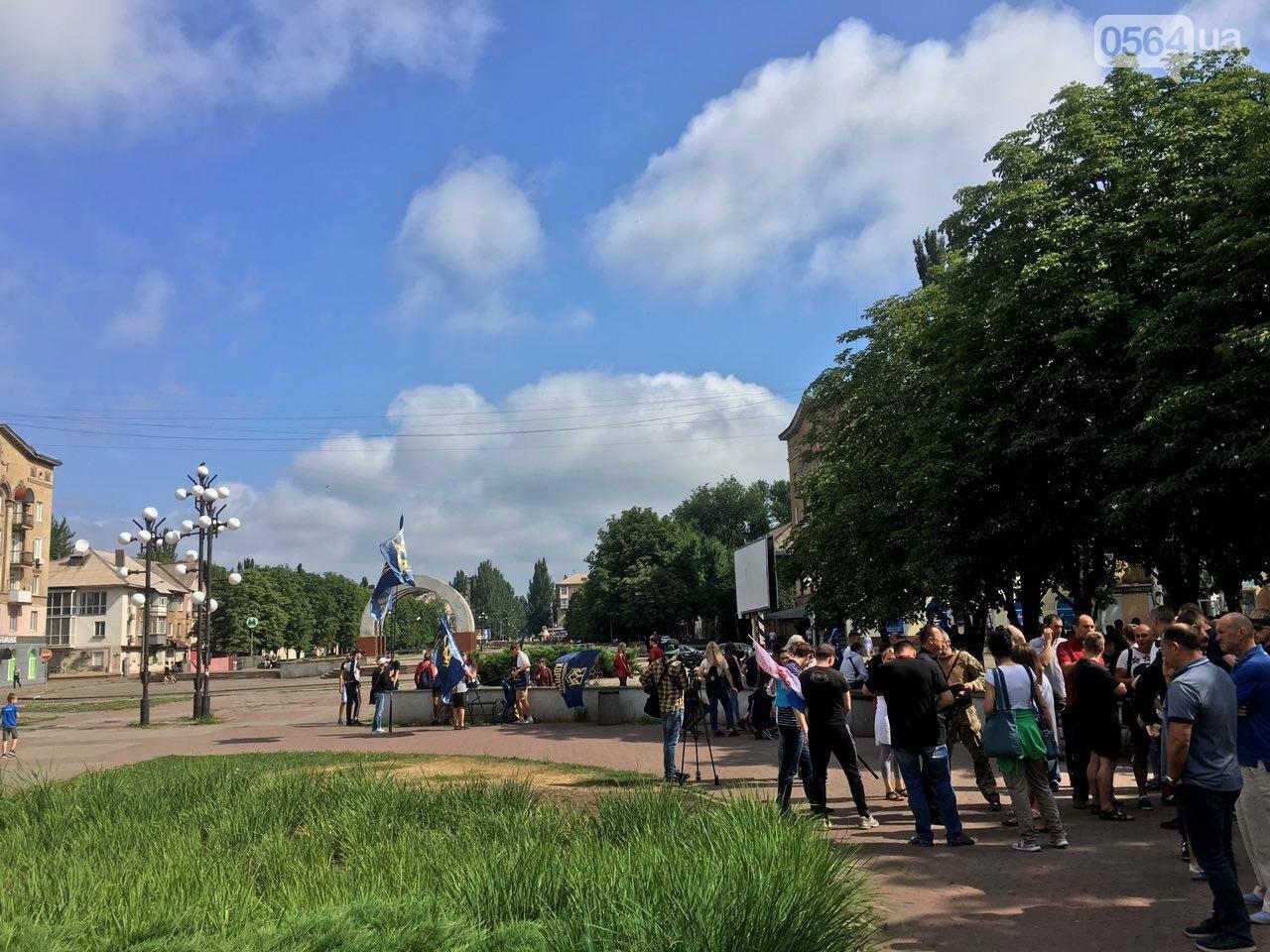 Трубят рога: В Кривом Роге собрались противники ЛГБТ-движения, - ФОТО, ВИДЕО, фото-7