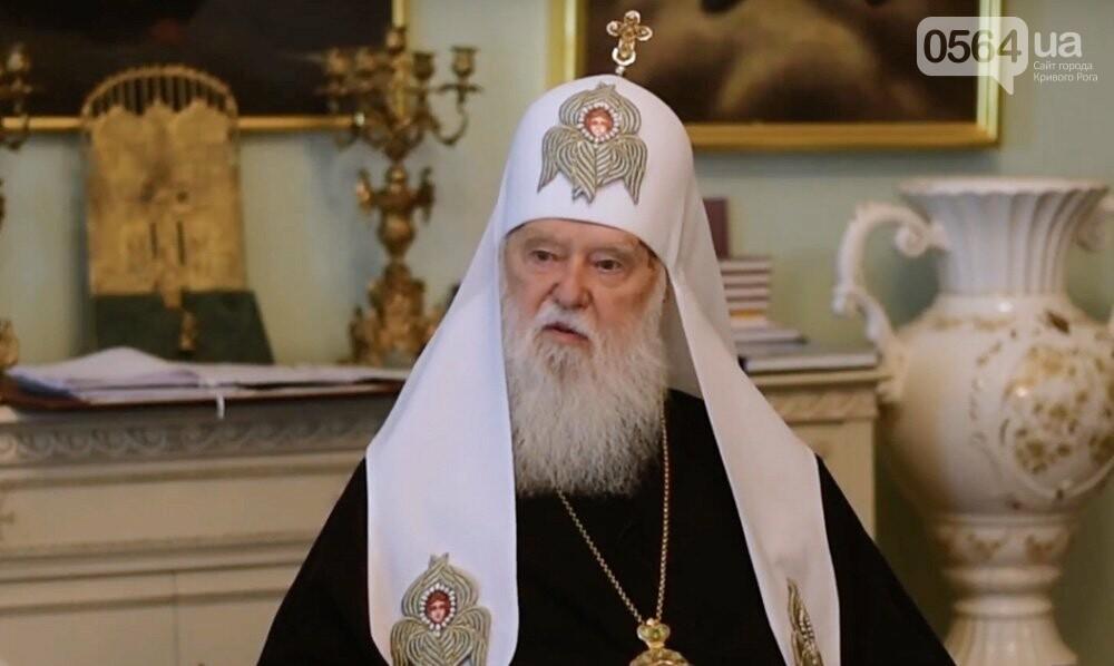 Президент: Автокефалия - это не проблема только украинских православных. Это - вопрос нашей независимости, - ВИДЕО, фото-1