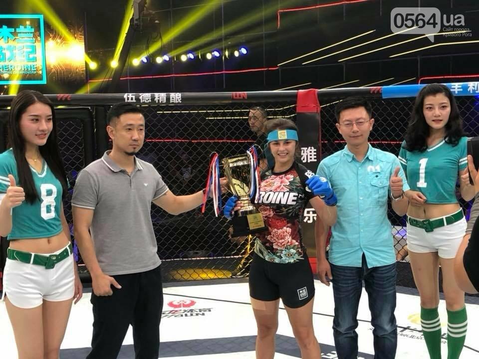 Криворожанка на международном турнире ММА в Китае одержала победу в первом раунде, - ФОТО, фото-1