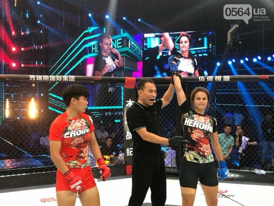Криворожанка на международном турнире ММА в Китае одержала победу в первом раунде, - ФОТО, фото-2