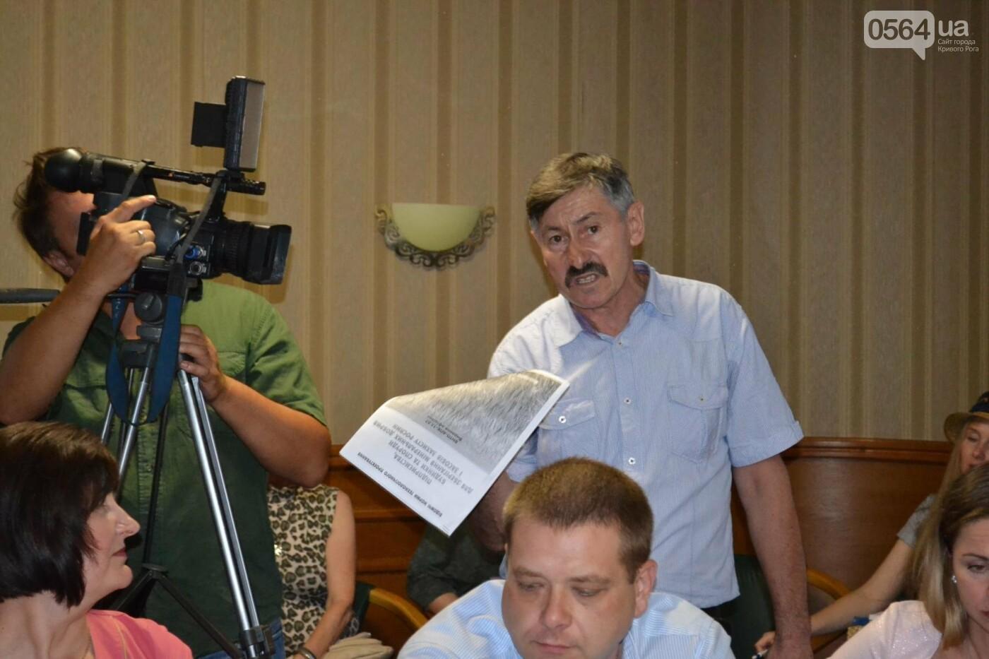 "Криворожане заявили, что не хотят никакого ""химзавода"" - ни опасного, ни безопасного, - ФОТО, фото-13"
