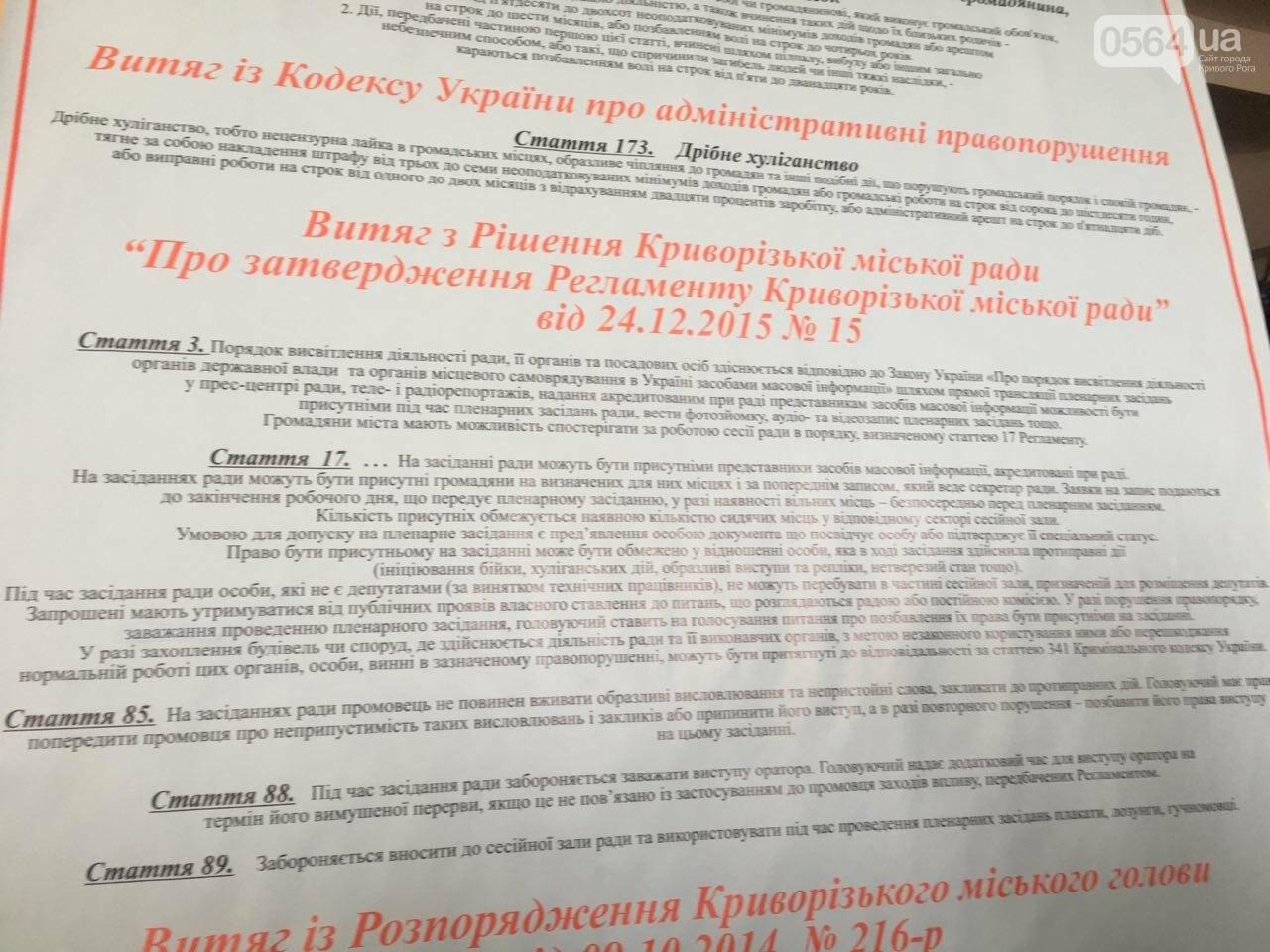 В Кривом Роге на сессию не пустили депутатов местных советов, - ФОТО, фото-17