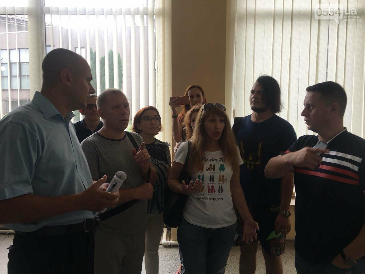 В Кривом Роге на сессию не пустили депутатов местных советов, - ФОТО, фото-13