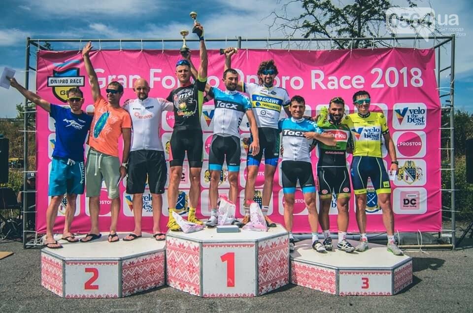 Криворожские велогонщики привезли в родной город серебрянные награды Чемпионата Украины, - ФОТО, фото-1