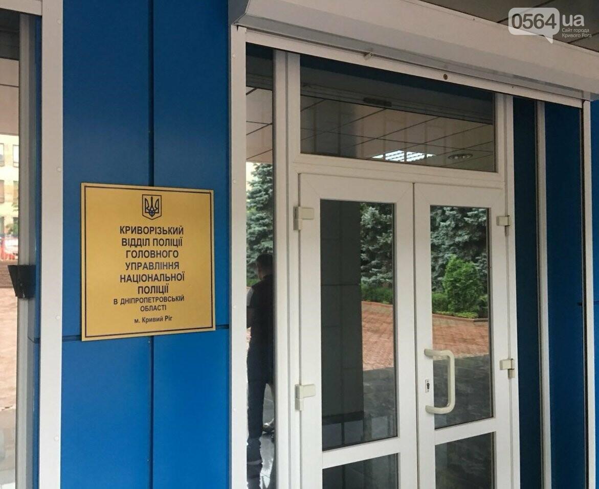 В Кривом Роге представители азербайджанской диаспоры требуют расследования нападений на их дома, - ФОТО , фото-4