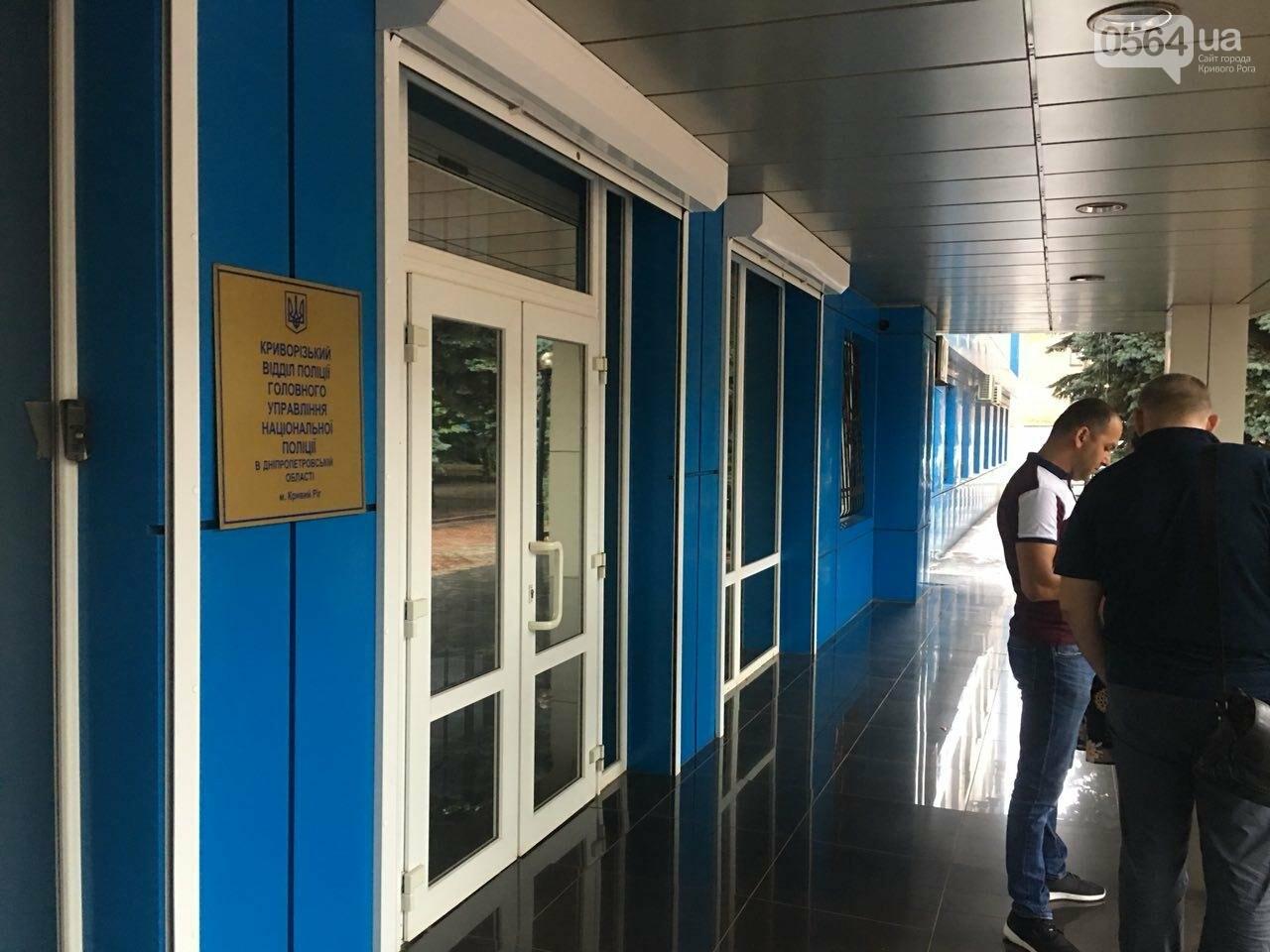 В Кривом Роге представители азербайджанской диаспоры требуют расследования нападений на их дома, - ФОТО , фото-2