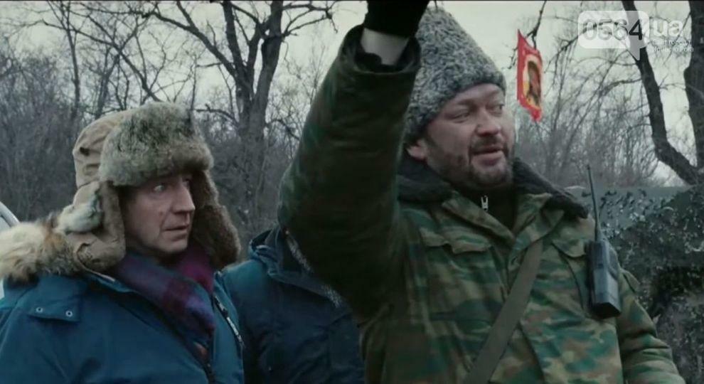 Лозница: Над головой мечом висит война – Кривой Рог, где снимали «Донбасс», не так далеко, - ФОТО, фото-2