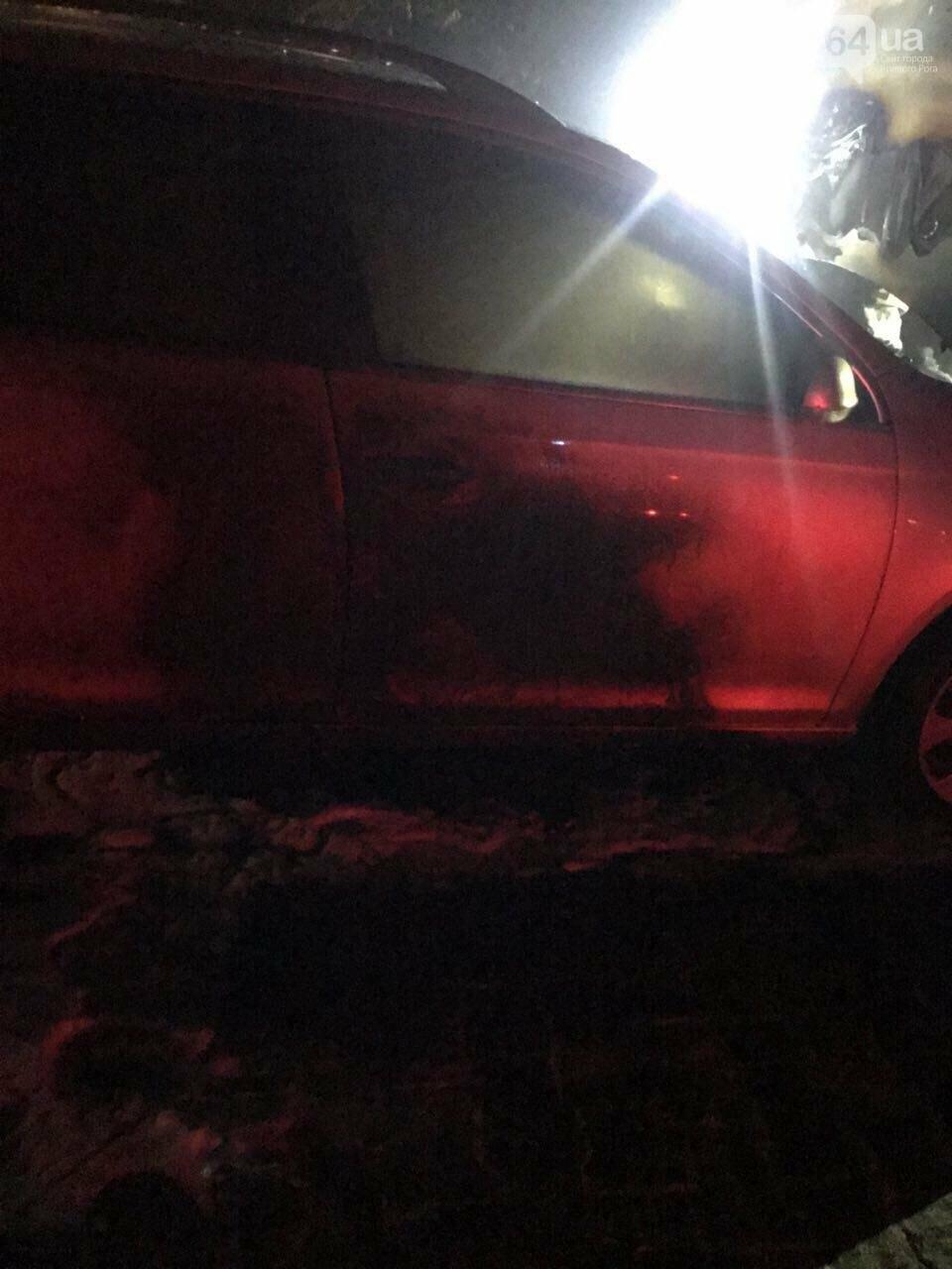 Возле дома №13 в Кривом Роге ночью сгорела иномарка, - ФОТО, фото-3