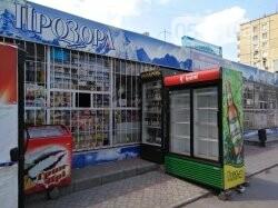 """В Кривом Роге чиновники прошли по """"наливайкам"""" и выявили """"точку"""" по продаже самогона, - ФОТО, фото-1"""