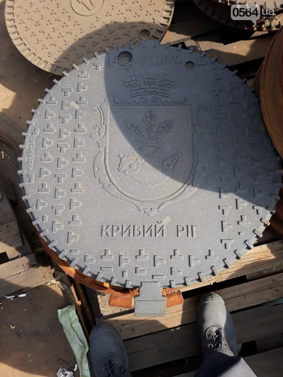 """Криворожанин возмутился, узнав, что """"стальное сердце Украины"""" закупает металлические люки в Чехии, - ФОТО, ВИДЕО, фото-1"""