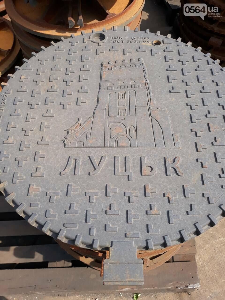 """Криворожанин возмутился, узнав, что """"стальное сердце Украины"""" закупает металлические люки в Чехии, - ФОТО, ВИДЕО, фото-2"""