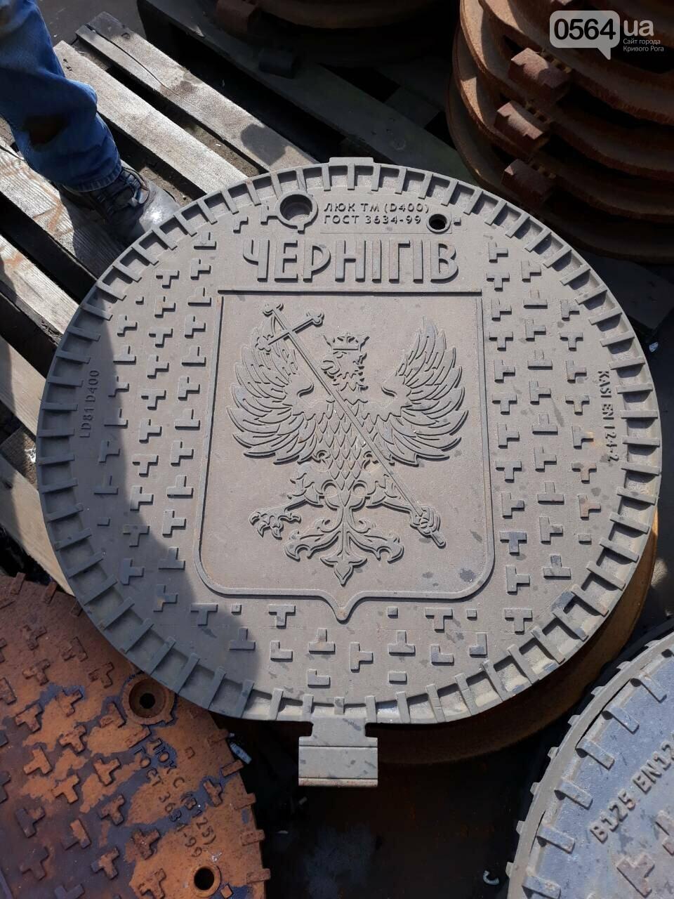 """Криворожанин возмутился, узнав, что """"стальное сердце Украины"""" закупает металлические люки в Чехии, - ФОТО, ВИДЕО, фото-5"""