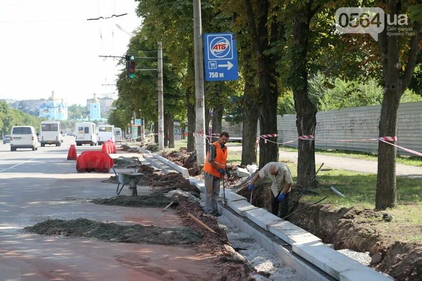На одной из центральных дорог Кривого Рога появится отдельная полоса для городского транспорта, - ФОТО, фото-5