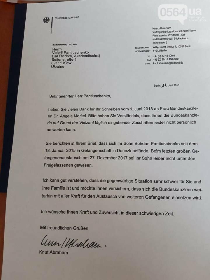"""""""Приложим максимум усилий"""", - отец находящегося в плену у боевиков криворожанина получил письмо от Меркель, - ФОТО, фото-1"""