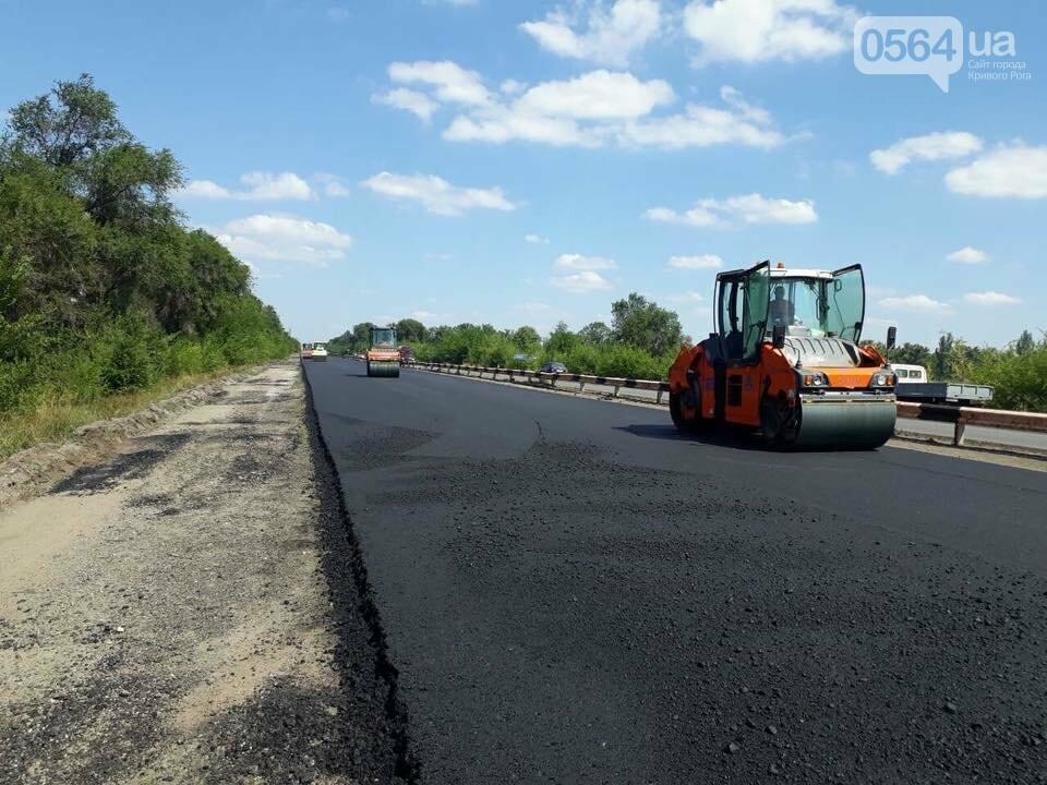 Ремонт трассы Днепр - Кривой Рог продолжается, несмотря на проблемы с финансированием, - ФОТО, фото-1