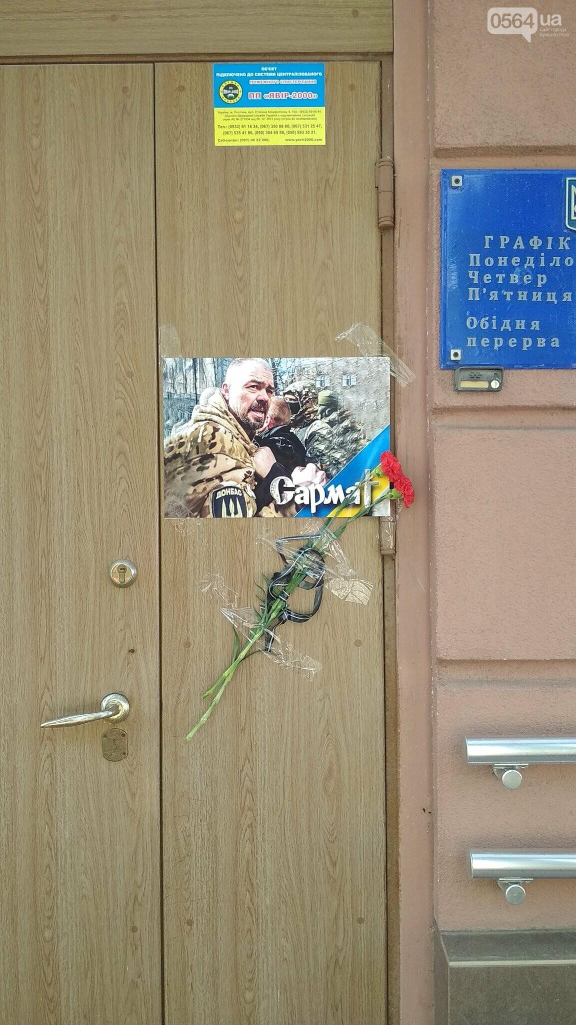 "В Бердянске суд заключил под стражу 4-х подозреваемых в убийстве ""Сармата"", - ФОТО, ВИДЕО, фото-8"