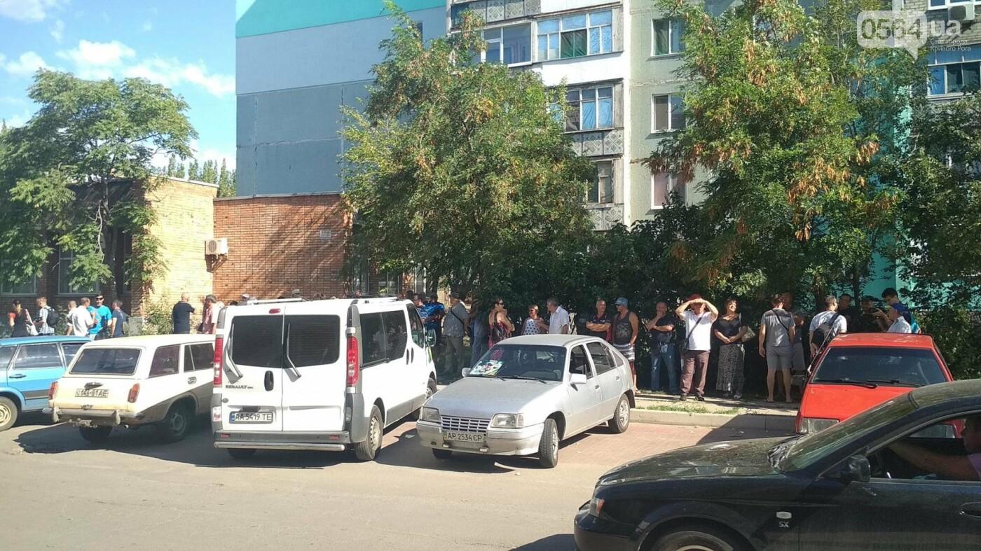 "В Бердянске суд заключил под стражу 4-х подозреваемых в убийстве ""Сармата"", - ФОТО, ВИДЕО, фото-10"