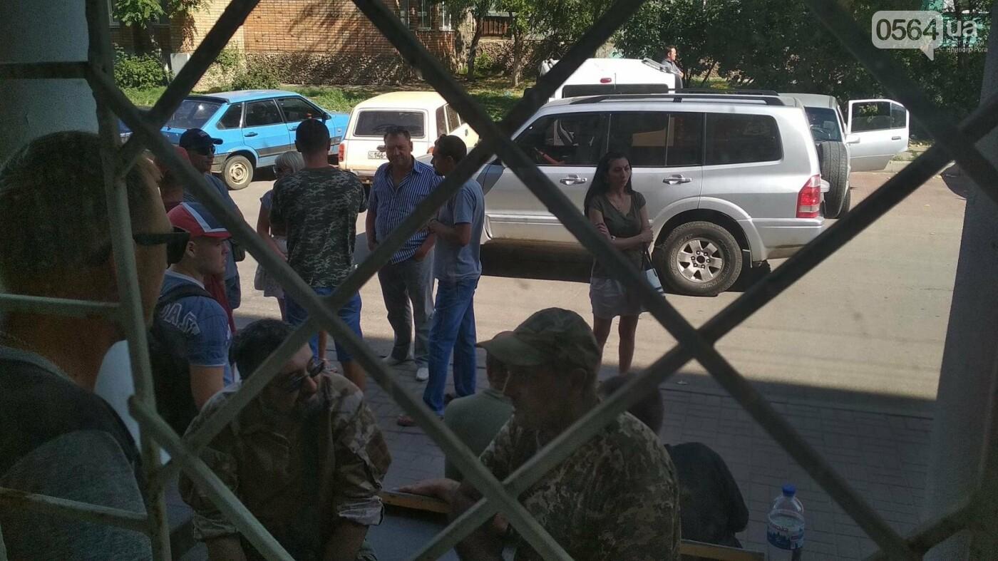 "В Бердянске суд заключил под стражу 4-х подозреваемых в убийстве ""Сармата"", - ФОТО, ВИДЕО, фото-9"
